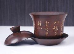 建水紫陶其他茶器精品赏析