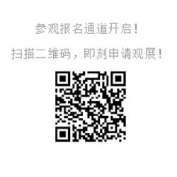 中国德化陶瓷博览会,茶具文化节,陈朝超陶瓷,柴烧网,柴烧名家